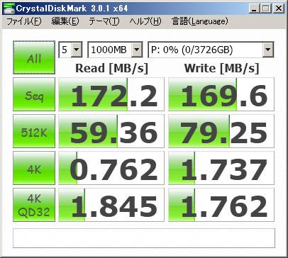 crystal_6gb.jpg