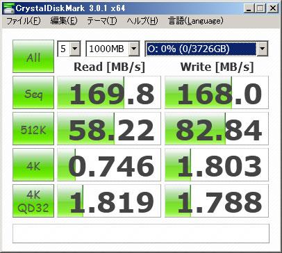 crystal_3gb.jpg