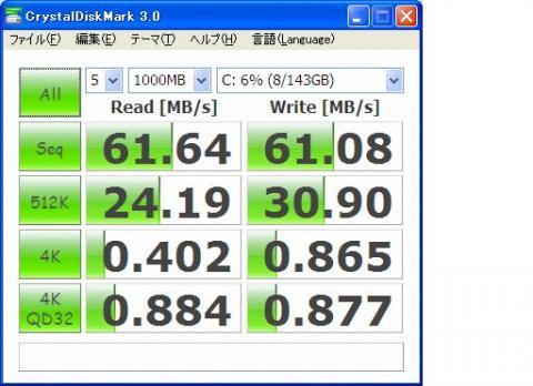 標準HDD.JPG