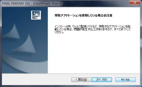 FF 3.jpg