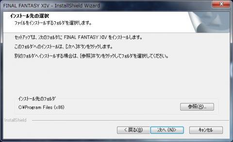 FF 5.jpg