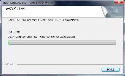 FF 7.jpg
