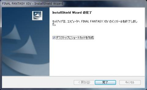 FF 8.jpg