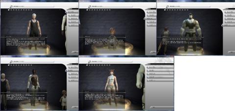 キャラクター選択.jpg
