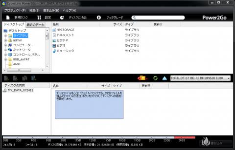 net.USB_Power2Go