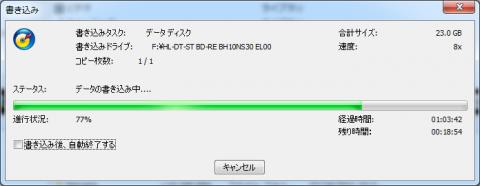 書き込み速度net.USB
