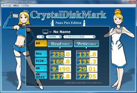 CDM_SSD.png