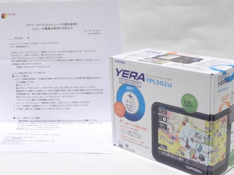 YPL502si.jpg