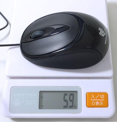 付属マウス重量