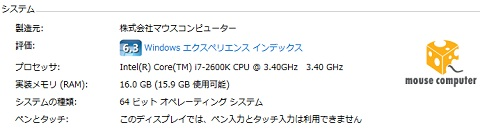 メモリ16GB♪