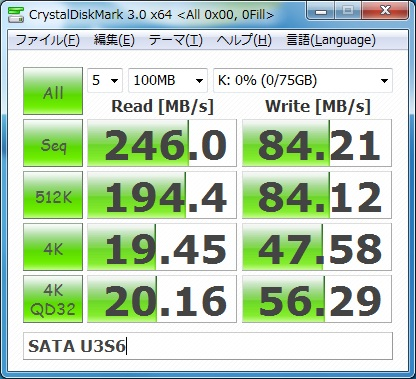 U3S6-SATA
