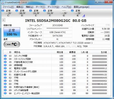 Lenovo-SSD CrystalInfo