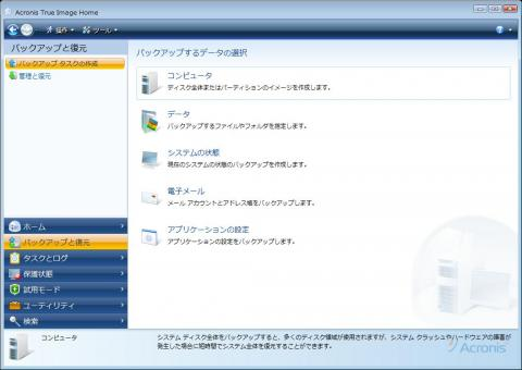 Rev004.jpg
