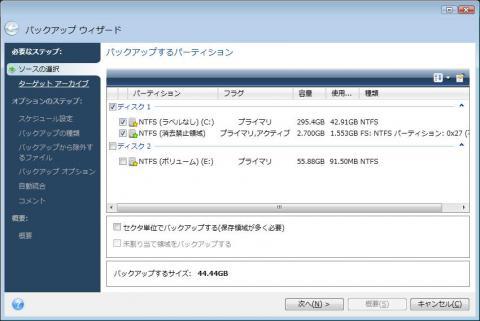 Rev005.jpg