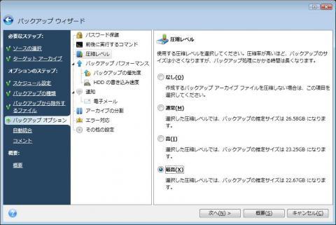 Rev007.jpg