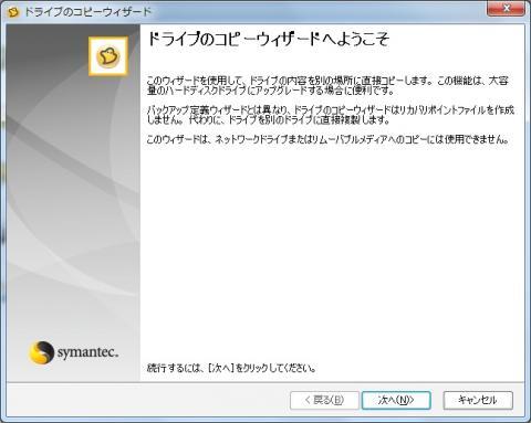 Ghost_Win_03.jpg