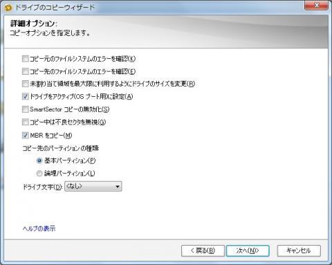 Ghost_Win_06.jpg
