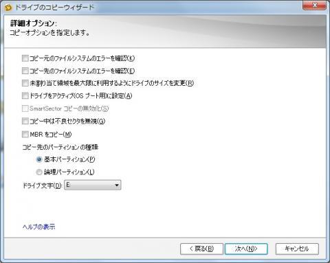 Ghost_Win_10.jpg
