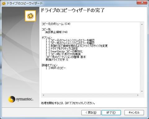Ghost_Win_11.jpg