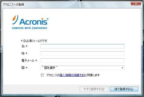 Intel® Data Migration Software1