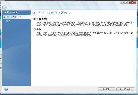 Intel® Data Migration Software3