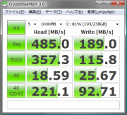 ファームウェアv1.7 02M3にアップデート