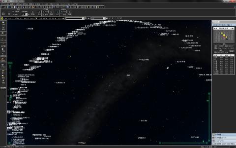 天体以外にも人工衛星の表示もできる