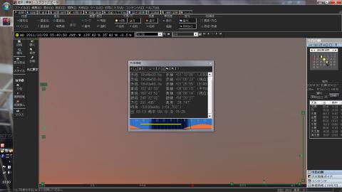 カスタムDPIを設定して文字を大きく設定してしまうとUIが崩れてしまう