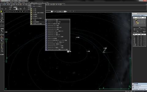 歴史的なハレー彗星の軌道や…