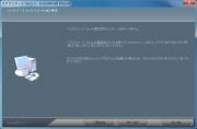 アップデータから直接6.5をインストールする場合、6.0がインストールされていない場合には認証のためにVer.6.0のディスクが必要となる