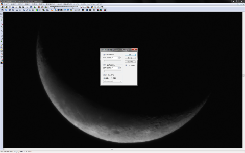 補正ファイルだけでは補正しきれなかったホットピクセルを取り除く