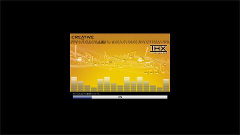 標準ではインストールされていないもののTHX TruStudio Proに対応
