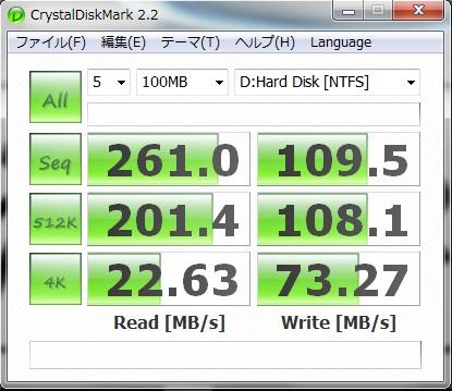 160GB 100MB.jpg