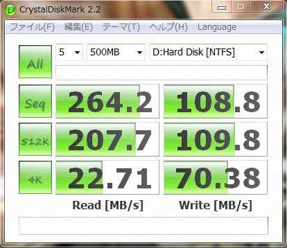 160GB 500MB