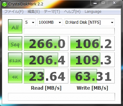 160GB 1000MB