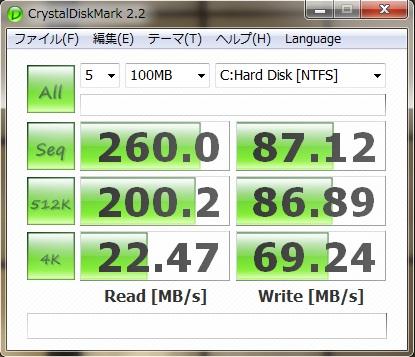 80GB 100MB