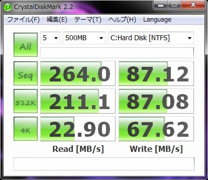 80GB 500MB