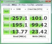 IntelSSD_ICH9R_50MB.jpg