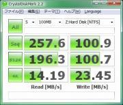 IntelSSD_ICH9R_100MB.jpg