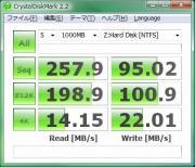 IntelSSD_ICH9R_1000MB.jpg