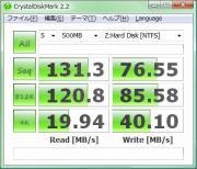 IntelSSD_eSATA拡張カード_500MB.jpg
