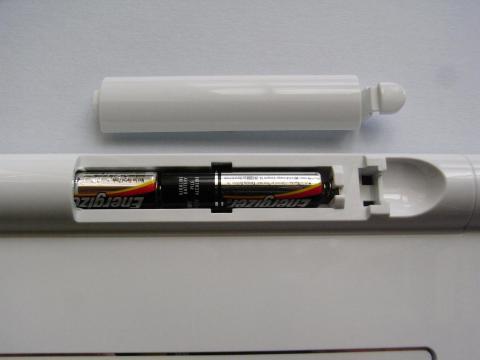 電池ボックス(閉)