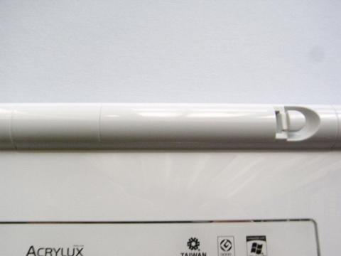 電池ボックスの継ぎ目(全体図)