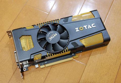 GTX570