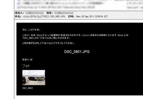アルバム作成:5