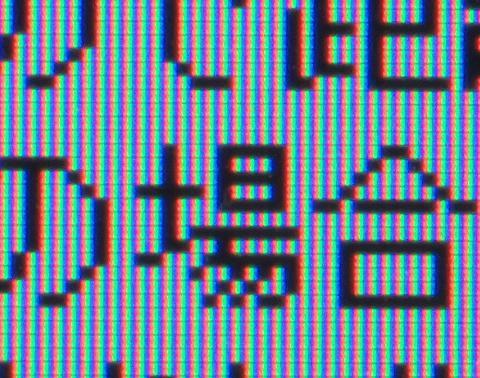 AF MICRO NIKKOR 60mm F2.8 サンプル③