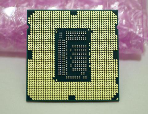Core i7 3770K裏面