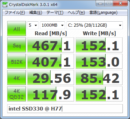 SSD 330 CrystalDiskMark Default設定