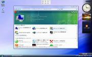デスクトップ安定判断基準