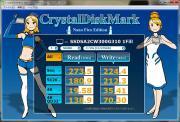 CrystalDiskMark1Fill